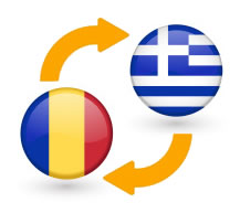 traduceri greaca constanta